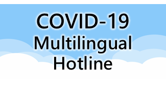 Multilingual Hotline